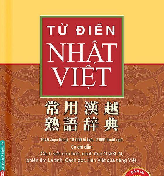 từ điển Nhật Việt bản màu