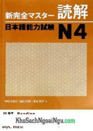 Shinkanzen master N4