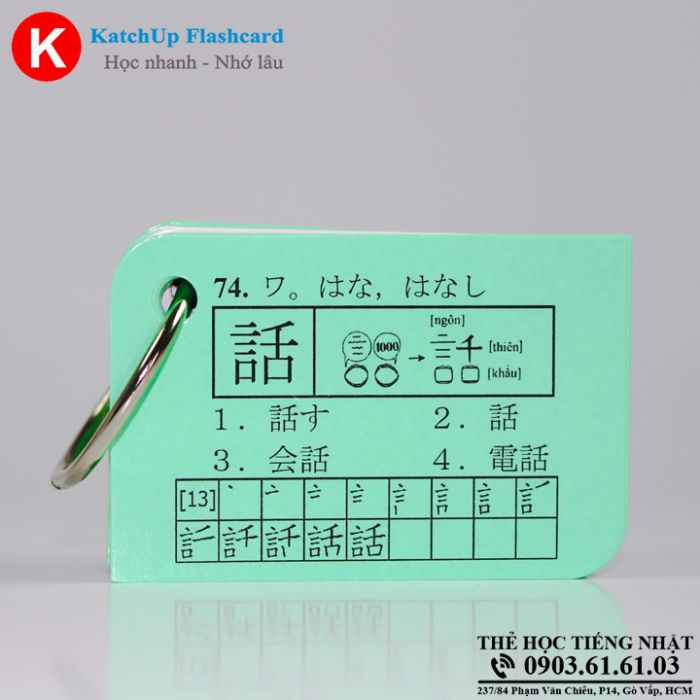 Bo-KatchUp-Flashcard-Han-Tu-So-Cap-Kanji-n5-4
