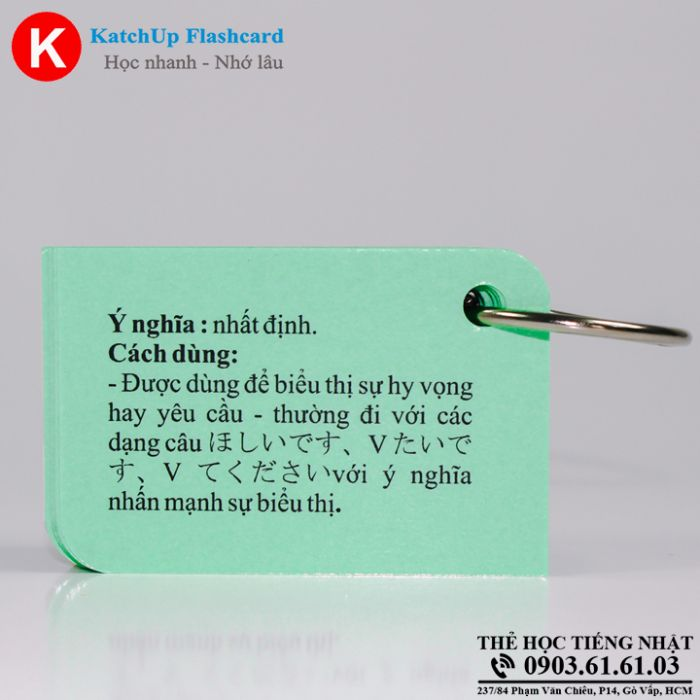 Bo-KatchUp-Flashcard-Ngu-Phap-So-Cap-N5-4-Minna-no-Nihongo