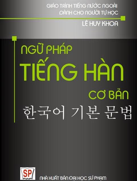 ngu-phap-tieng-han-can-ban-le-huy-khoa-pdf.jpg