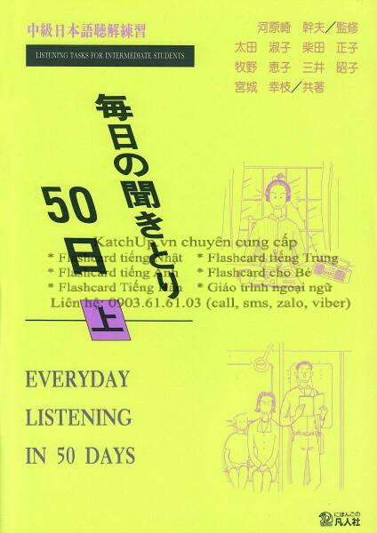 Giao-trinh-nghe-Trung-cap-Shin-Mainichi-no-kikitori-50nichi-Chuukyuu