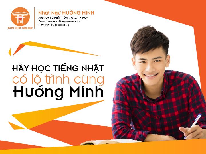 Học tiếng Nhật ở đâu tại thành phố Hồ Chí Minh? Các trung tâm tiếng Nhật tại TPHCM