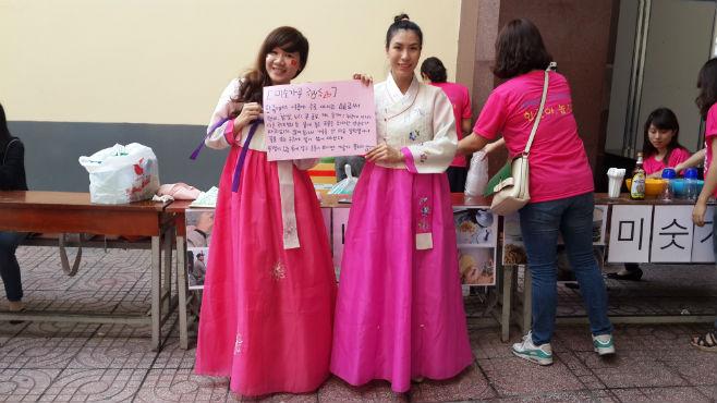 Học Tiếng Hàn Ở Đâu Tại Thành Phố Hồ Chí Minh (HCM) - Các Trung Tâm tiếng Nhật Tại Thành Phố Hồ Chí Minh
