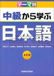 giao-trinh-tieng-nhat-temabetsu-Chuukyuu