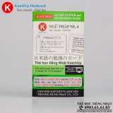 bo-katchup-flashcard-ngu-phap-so-cap-n5-4-minna-no-nihongo-high-quality